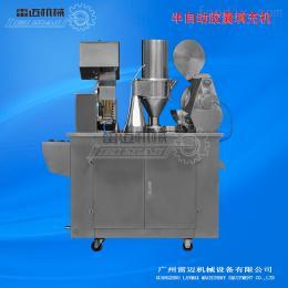 380V 带真空泵半自动胶囊填充机