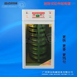 雷迈不锈钢旋转式微电脑烤箱:不锈钢旋转式微电脑烘箱