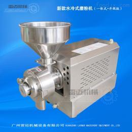 zui新水冷却式不锈钢五谷杂粮磨粉机