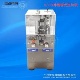 西药片钙片打片机小型旋转式压片机