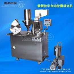 220V电动胶囊填充机充填粉末产量
