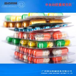 广州市zui新款半自动胶囊填充机价格