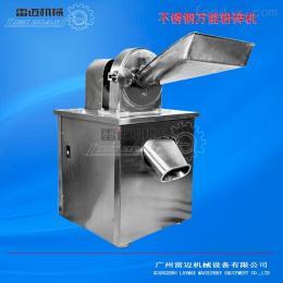 调味料不锈钢多功能粉碎机zui新款风冷式
