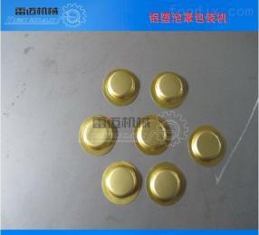 LSP-80批发胶囊单片铝塑泡罩包装机