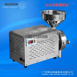 MF-304B专业生产电动五谷杂粮磨粉机-精明投资者选择