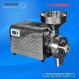 LM-168不用电的五谷杂粮磨粉机