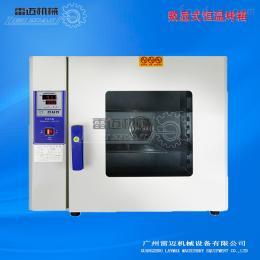 数显电热鼓风干燥箱 烤箱