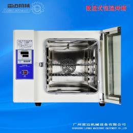 KX系列廣州電熱家用烤箱牌子