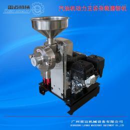 MF-168A手拉发动电子打火一体汽油动力五谷杂粮磨粉机