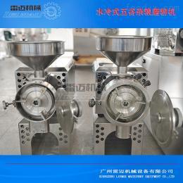MF-304W雷麦牌国家设备水冷式五谷杂粮磨粉机