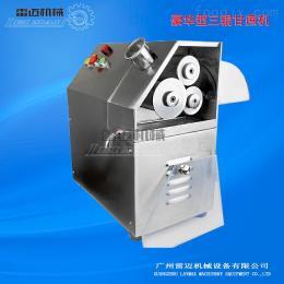 豪華型甘蔗榨汁機豪華型甘蔗榨汁機3個滾軸榨汁機