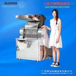 PS-200A食品制药不锈钢破碎机