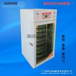 红外线旋转式烘焙机专用五谷杂粮