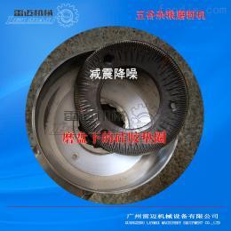MF系列供应电动五谷杂粮磨粉机厂家