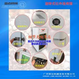 KX系列8AS型号不锈钢内胆旋转式烘干箱