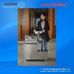 批发高效超细水冷式五谷杂粮磨粉机器设备