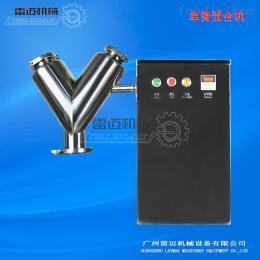 V5D V型单臂混合机江苏无锡单臂混合机zui大装量