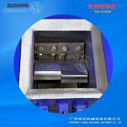 广东省小型实验室多功能破碎机厂家批发零售