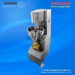 GC-202求购做腊肠的泵浦灌肠机