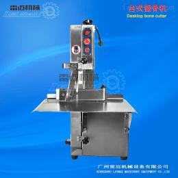 台式不锈钢锯骨机市场加工专用