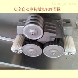 制药设备小型全自动中药制丸机
