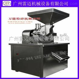 FS180-42014年多功能粉碎機zui新報價