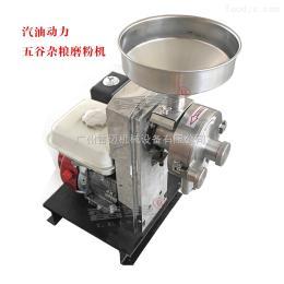 MF-168大豆专用磨粉机汽油磨粉机