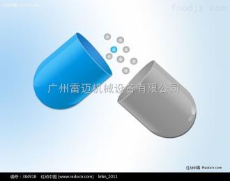 新款—硬膠囊充填機