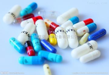 药品胶囊充填机厂家