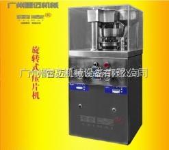 XYP-5/7/9雷迈小型旋转式压片机全国销量L先