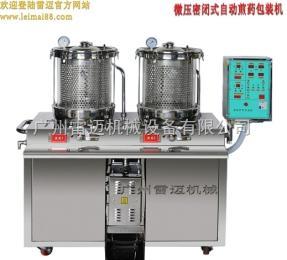 BAB-2+1-W醫院專用-微壓雙缸中藥煎藥機