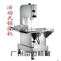 JG广州找锯骨机上雷迈-专注品质