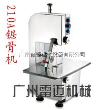 JG电动锯骨机/小型锯骨机/台式锯骨机