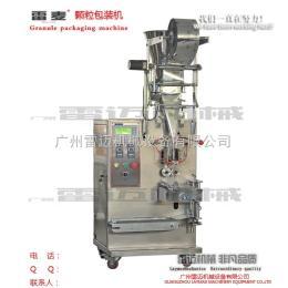 KL100全自动立式颗粒包装机/量杯式定量颗粒包装机