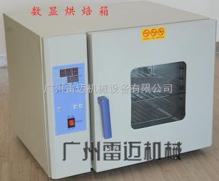 KX-3 S五谷杂粮数显烤箱恒温烤箱