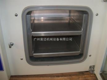 ZKA-6020真空干燥箱工作原理真空干燥箱适用范围