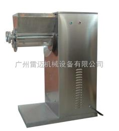 YK-60湿法制粒机摇摆式颗粒机