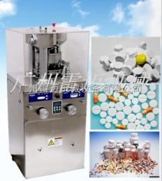 XYP-5/7/9供应压片机小型旋转式压片机