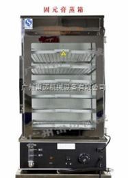 ZX-5D養生坊專用固元膏蒸箱ZX-5D