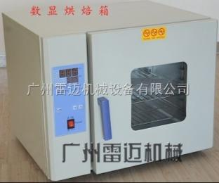 KX-3 S干燥设备定时定温烤箱烤箱