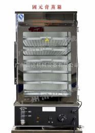 ZX-5L阿膠固元膏,雪蛤固元膏,五谷磨房固元膏,固元膏蒸箱