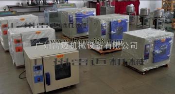 KX-35AS廣州雷麥定時定智能溫烤箱!數顯恒溫烤箱!