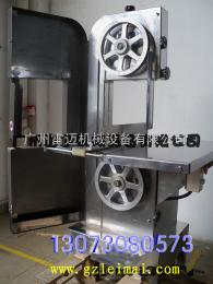 JG201A牛排锯骨机