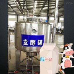 酸奶设备生产线