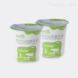 酸奶设备价格