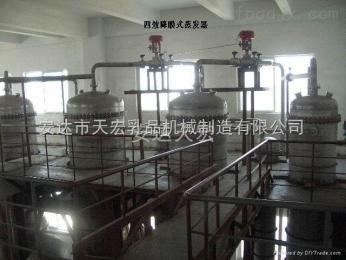 污水处理专用蒸发器