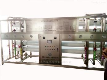 新建水厂设备水处理设备、纯水设备