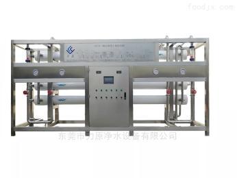新建水厂反渗透系列设备、纯水设备