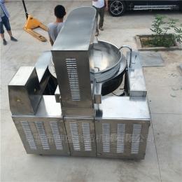 ks-400大型不銹鋼阿膠熬制鍋 糖稀攪拌炒鍋報價