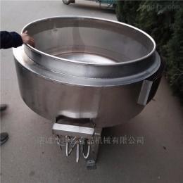 ks-800豬頭拔毛松香鍋 導熱油節能黃香鍋生產廠家